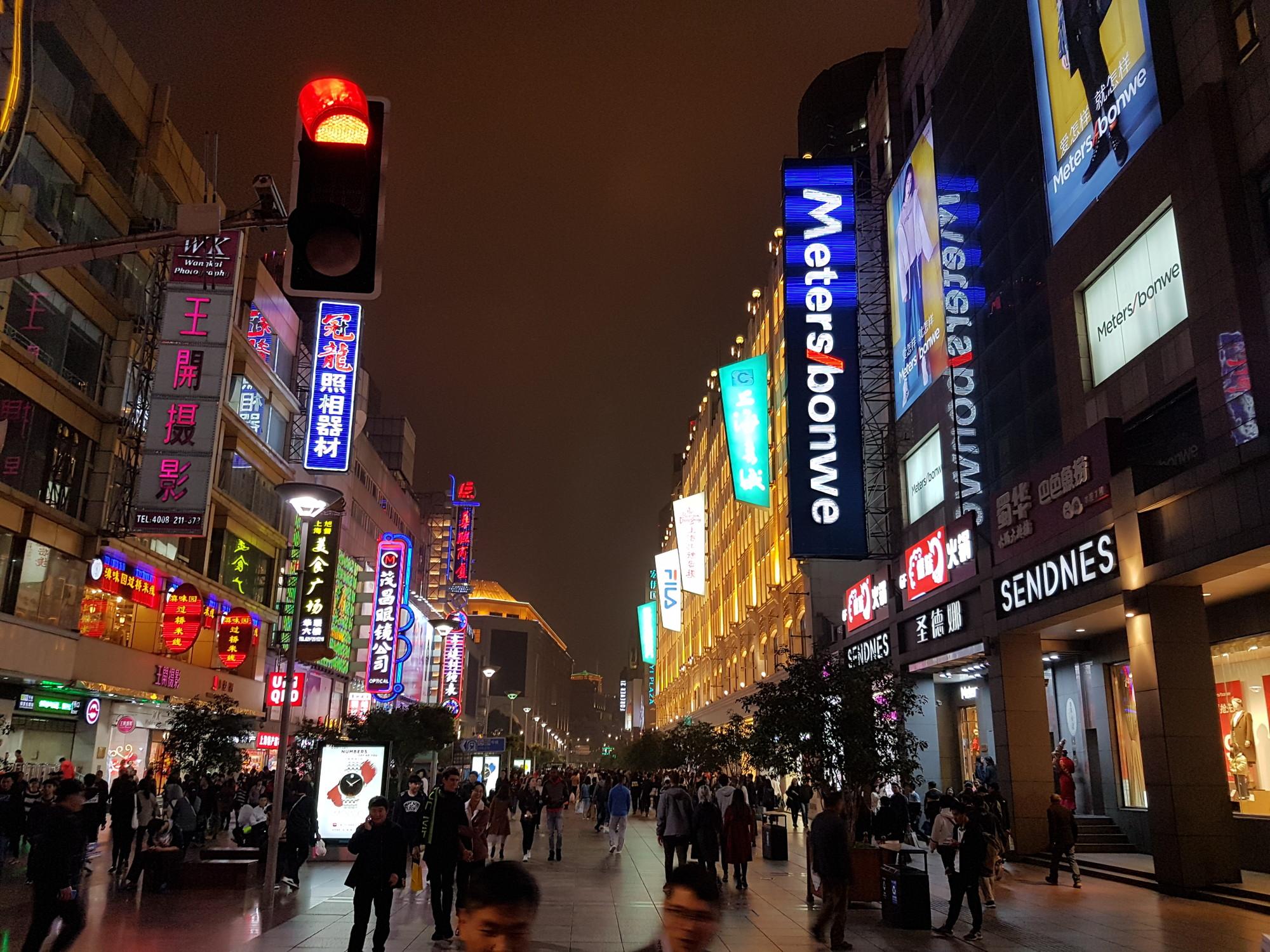 Butikerna i Kina
